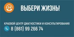 """Акция """"Антинарко"""""""