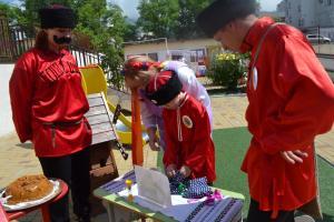 Квест- игра «Казачья станица «Атамань»